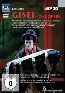 Gisei-Das Opfer