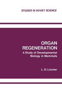 Organ Regeneration