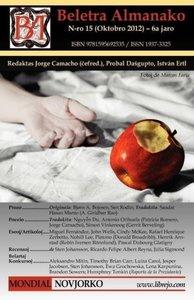 Beletra Almanako 15 (Ba15 - Literaturo En Esperanto)