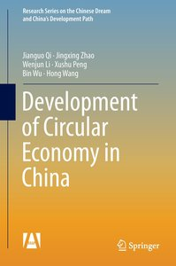 Development of a Circular Economy in China