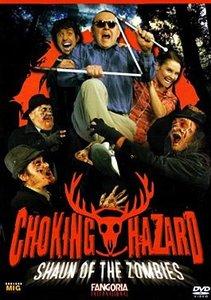 Choking Hazard - Shaun of the Zombies
