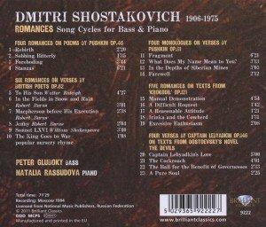 Shostakovitch: Romatische Lieder