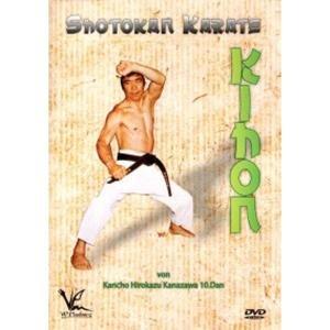 Shotokan Karate Kihon V.Kancho Hirokazu Kanazawa