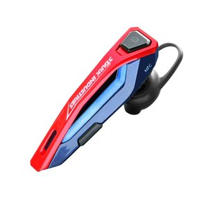 Avengers: Age of Ultron - Bluetooth/NFC Headset - Captain Americ