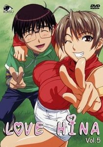 Love Hina (Vol. 5)