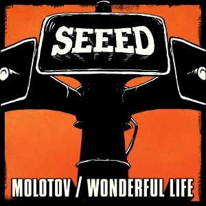 Molotov/Wonderful Life