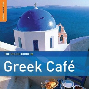 Rough Guide to Greek Café