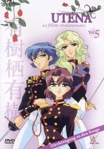 Utena - La fillette revolutionnaire Vol. 05