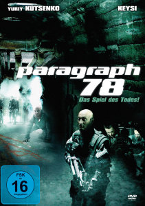 Paragraph 78 (DVD)