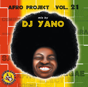 Afro Project Vol.21