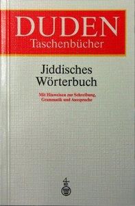 Jiddisches Wörterbuch