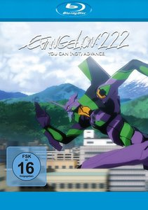 Evangelion: 2.22 You Can (Not) Advance BD