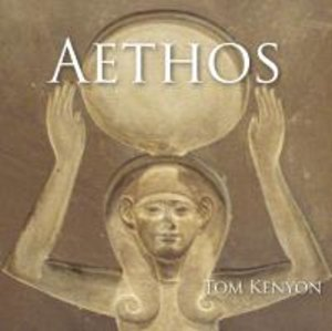 Aethos. Aufhebung der Dualität