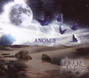 Anomie-Special European Edit
