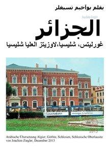 Arabische Übersetzung Algier; Görlitz, Schlesien, Schlesische Ob