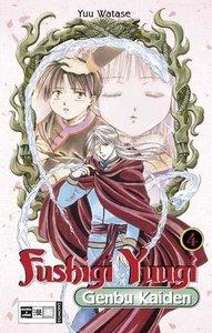 Fushigi Yuugi Genbu Kaiden 4