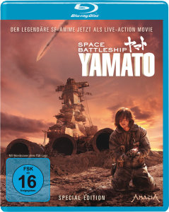 Space Battleship Yamato-Special Edition