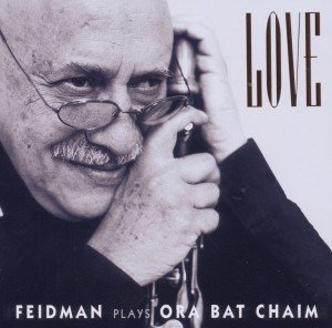 Love-Feidman Plays Ora Bat Chaim