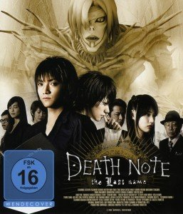 Death Note-The Last Name