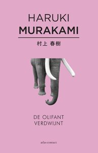 De olifant verdwijnt / druk 1
