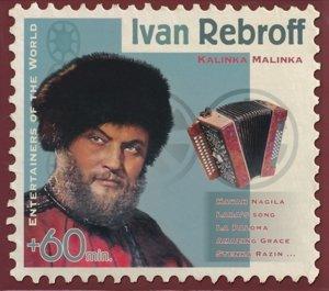 Kalinka Malinka