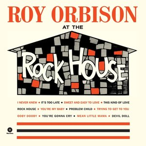 At The Rock House+2 Bonus Tracks (Limited 180g