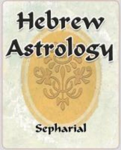 Hebrew Astrology