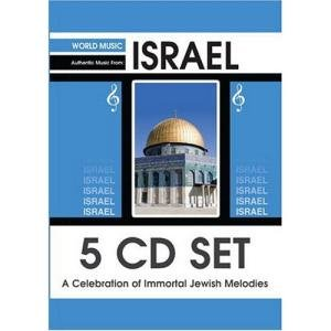 World Music-Israel