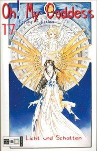 Oh! My Goddess / Licht und Schatten