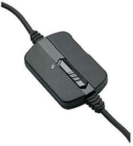 snakebyte - Python 3300S Stereo Headset, Kopfhörer mit Mikrofon,