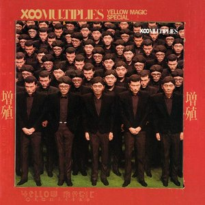 X-Multiplies