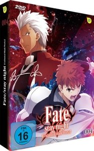 Fate/stay night - DVD Box 4 (2 DVDs) - Limited Edition