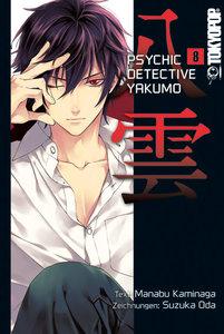 Psychic Detective Yakumo 08