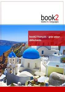book2 français - grec pour débutants