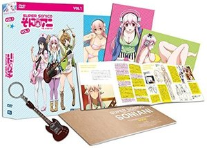 Super Sonico - The Animation (Limited Collectors Edition)