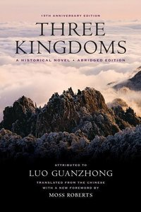Three Kingdoms: A Historical Novel