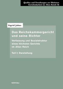 Das Reichskammergericht und seine Richter 1