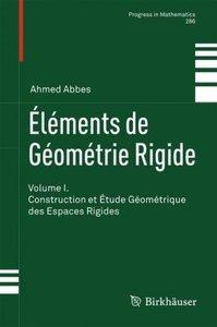 Éléments de Géométrie Rigide