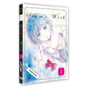 Scum\'s Wish - DVD 1