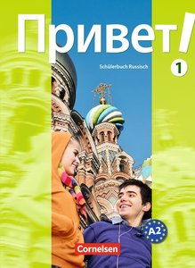 Privet! (Hallo!) 1. Schülerbuch