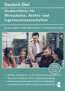 Deutsch-Dari Studienführer für Wirtschafts-, Rechts- und Ingenie