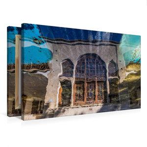 Premium Textil-Leinwand 75 cm x 50 cm quer Reflektion im Wasser
