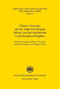 Islamic Art and Architecture in the European Periphery