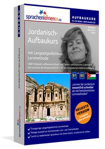 Jordanisch-Aufbaukurs, PC CD-ROM mit MP3-Audio-CD
