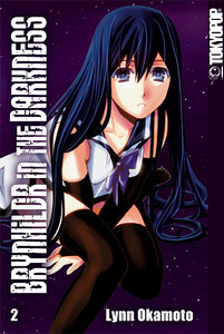 Brynhildr in the Darkness 02