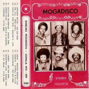 Mogadisco-Dancing In Mogadishu (Somalia \'72-91)