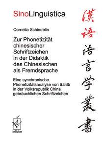 Zur Phonetizität chinesischer Schriftzeichen in der Didaktik des