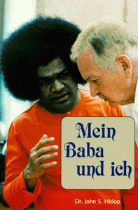 Mein Baba und ich