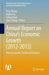 Annual Report on China's Economic Growth (2012-2013)