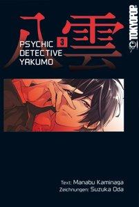 Psychic Detective Yakumo 03